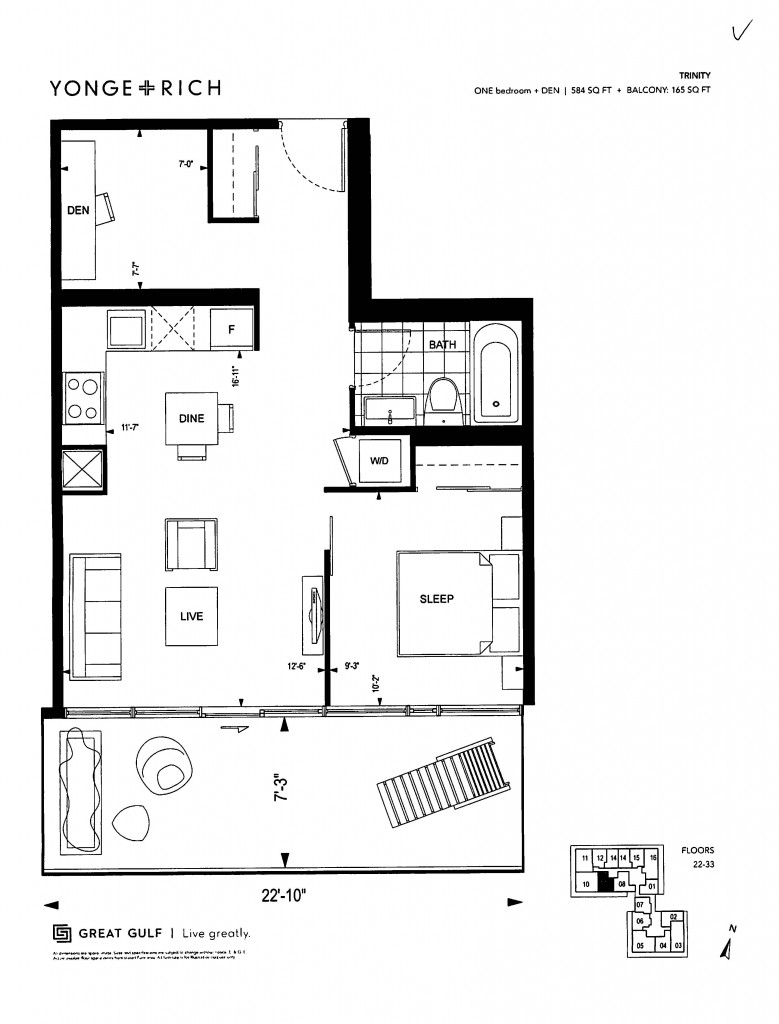The Trinity 584 Sq. Ft. + Balcony: 165 Sq. Ft.